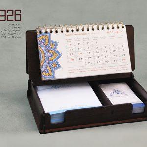 تقویم رومیزی پایه چوبی