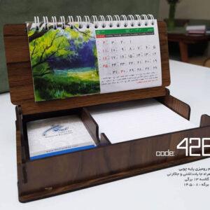 فروش عمده و تکی تقویم رومیزی پایه چوبی 1400